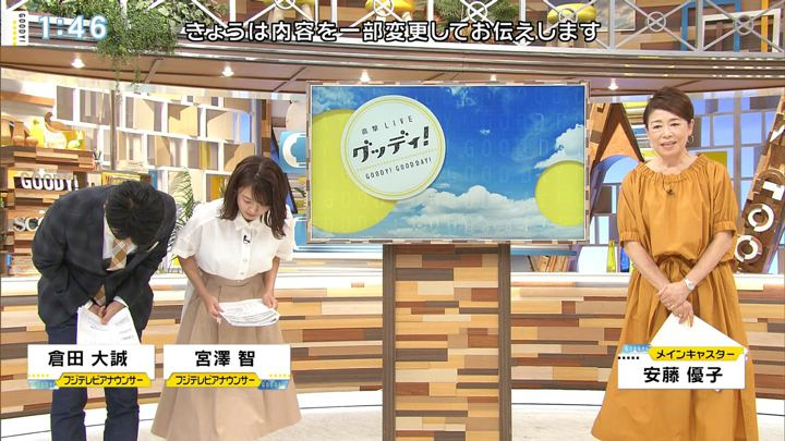 2019年07月05日宮澤智の画像02枚目