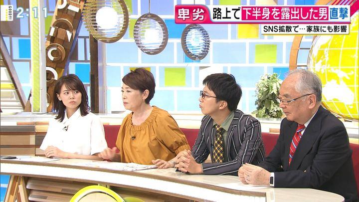 2019年07月05日宮澤智の画像04枚目