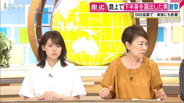 2019年07月05日宮澤智の画像05枚目