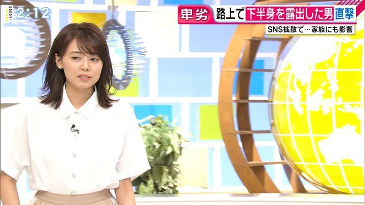 2019年07月05日宮澤智の画像07枚目