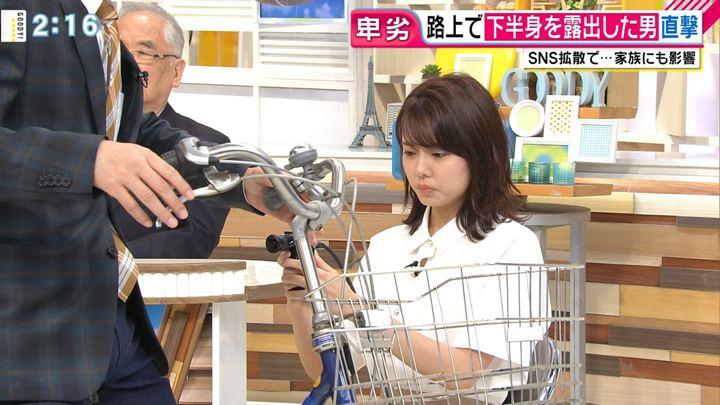2019年07月05日宮澤智の画像13枚目