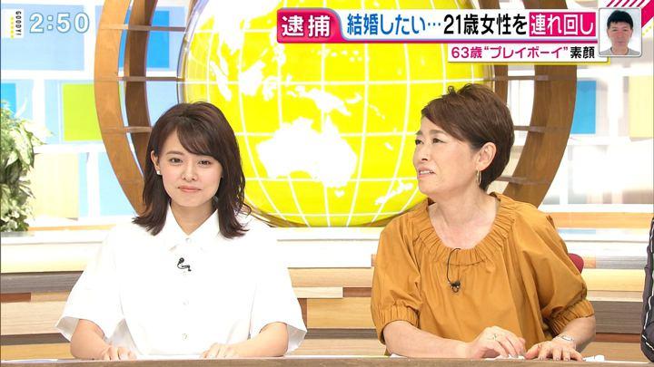 2019年07月05日宮澤智の画像15枚目