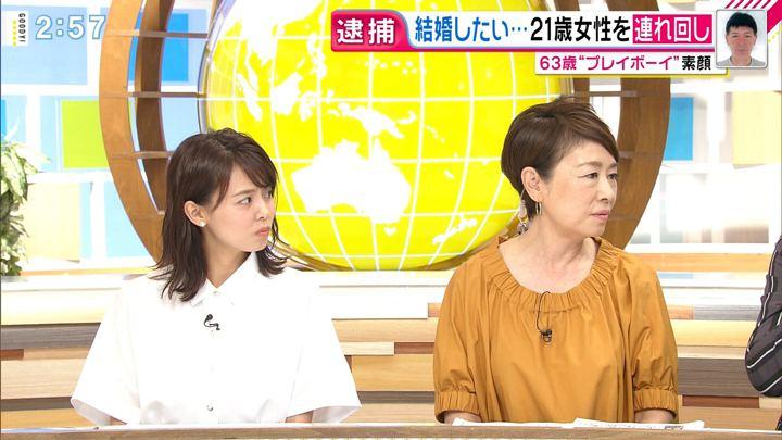 2019年07月05日宮澤智の画像16枚目