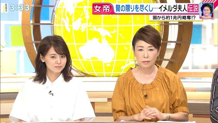 2019年07月05日宮澤智の画像17枚目