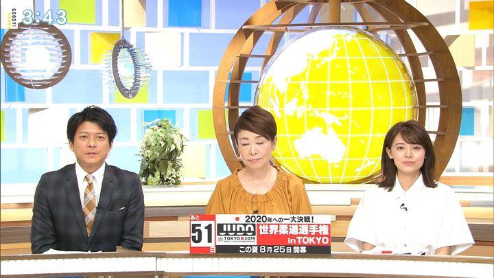 2019年07月05日宮澤智の画像18枚目