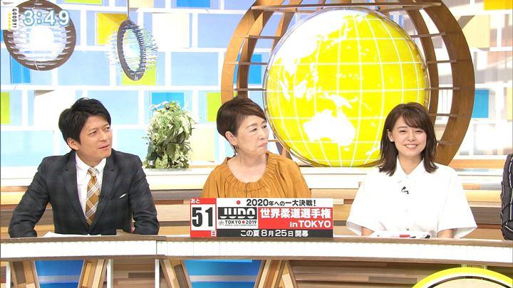 2019年07月05日宮澤智の画像20枚目