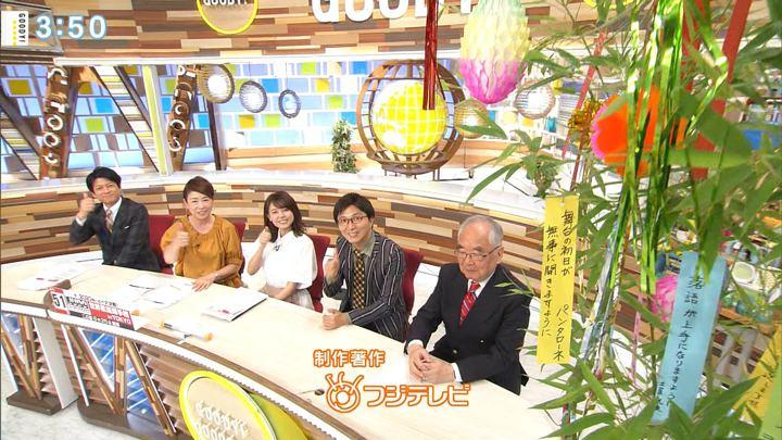 2019年07月05日宮澤智の画像21枚目