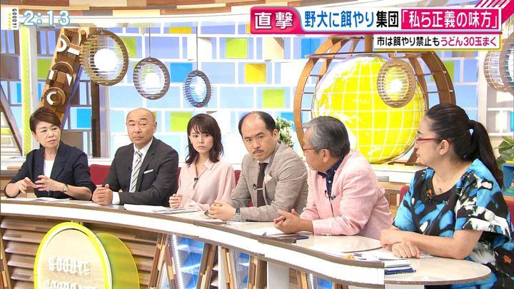 2019年07月08日宮澤智の画像04枚目