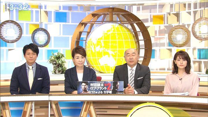 2019年07月08日宮澤智の画像08枚目