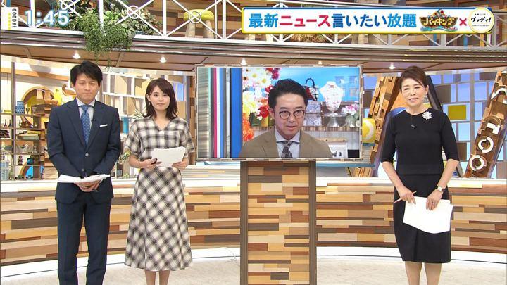 2019年07月10日宮澤智の画像01枚目