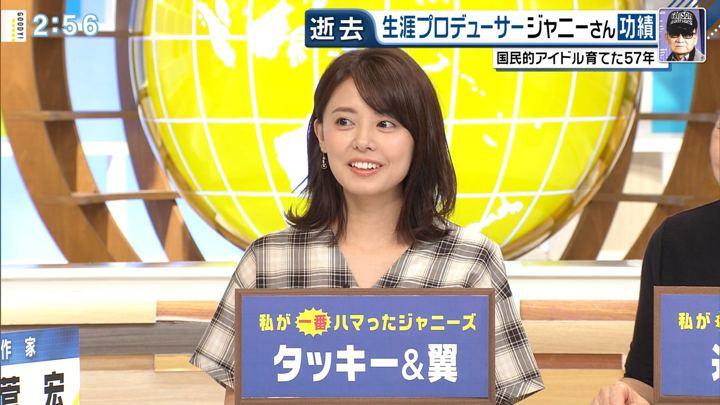 2019年07月10日宮澤智の画像05枚目
