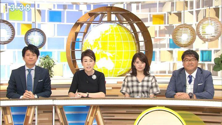 2019年07月10日宮澤智の画像11枚目