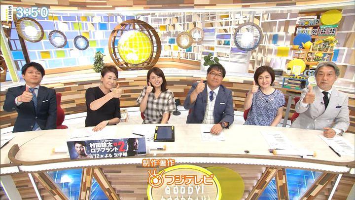2019年07月10日宮澤智の画像12枚目