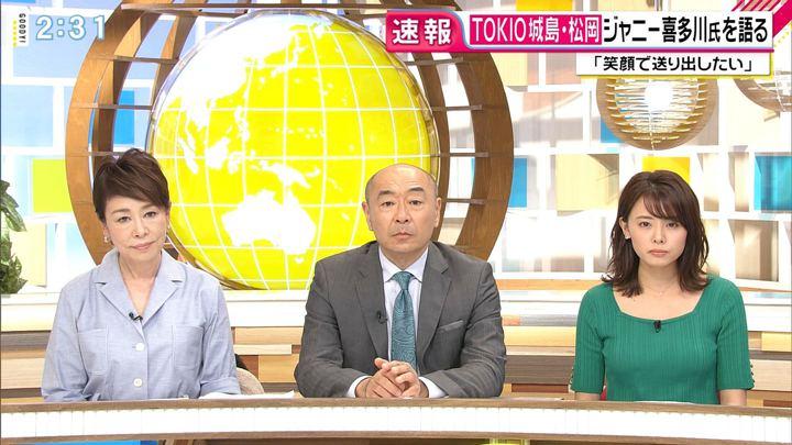 2019年07月12日宮澤智の画像07枚目