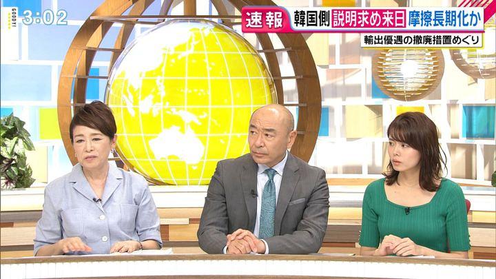 2019年07月12日宮澤智の画像09枚目