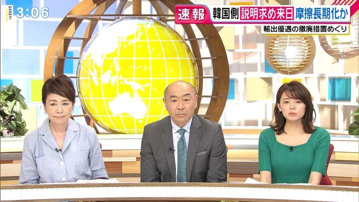 2019年07月12日宮澤智の画像10枚目