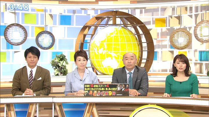 2019年07月12日宮澤智の画像15枚目