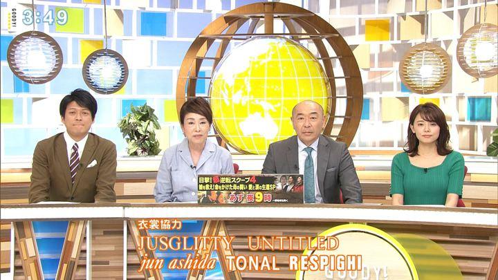 2019年07月12日宮澤智の画像16枚目