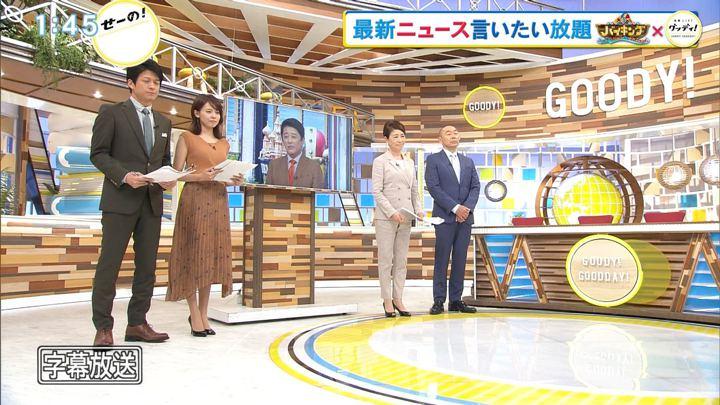 2019年07月22日宮澤智の画像01枚目