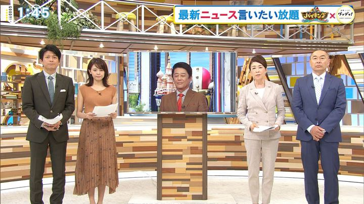 2019年07月22日宮澤智の画像02枚目