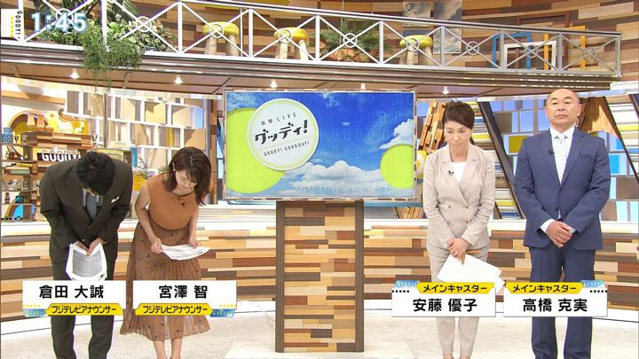 2019年07月22日宮澤智の画像03枚目