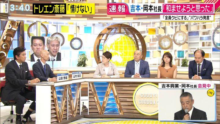 2019年07月22日宮澤智の画像04枚目