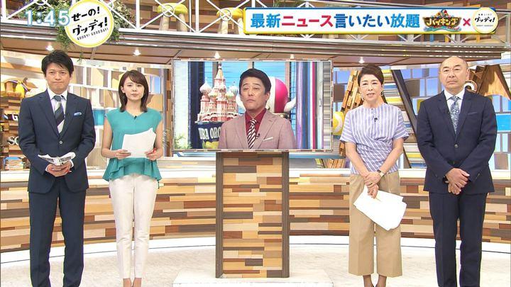 2019年07月30日宮澤智の画像01枚目