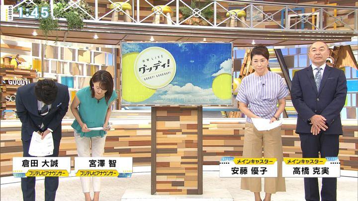 2019年07月30日宮澤智の画像04枚目