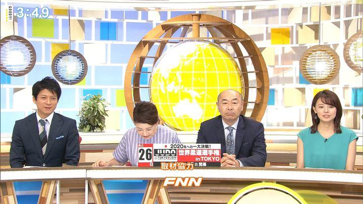 2019年07月30日宮澤智の画像14枚目