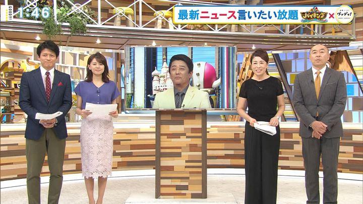 2019年07月31日宮澤智の画像01枚目
