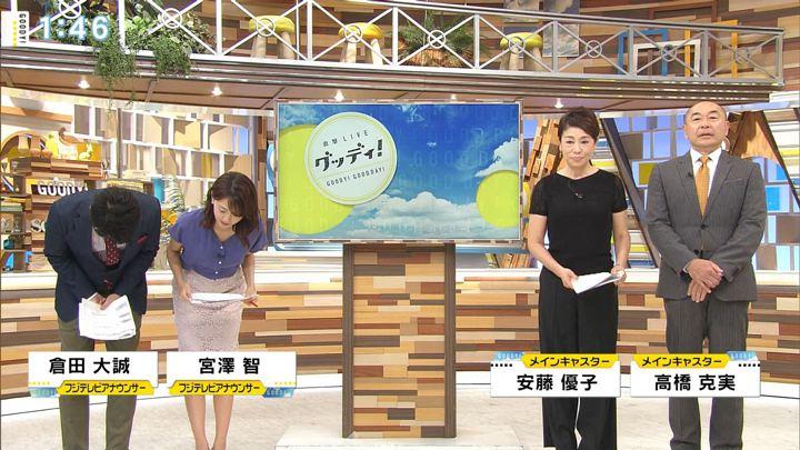 2019年07月31日宮澤智の画像04枚目