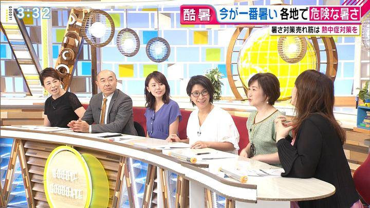 2019年07月31日宮澤智の画像14枚目