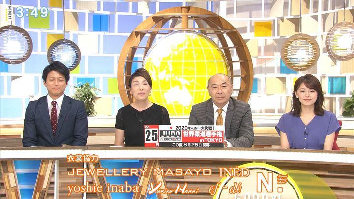 2019年07月31日宮澤智の画像19枚目