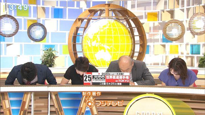 2019年07月31日宮澤智の画像20枚目