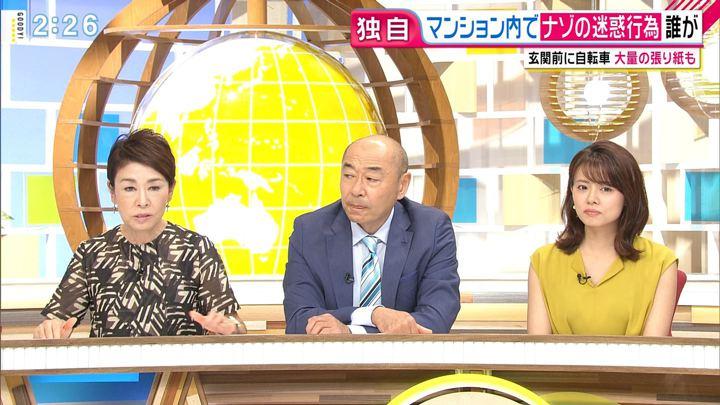2019年08月01日宮澤智の画像08枚目