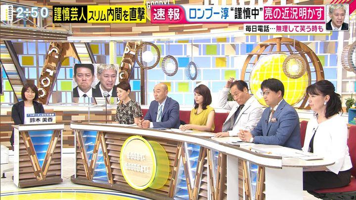 2019年08月01日宮澤智の画像09枚目