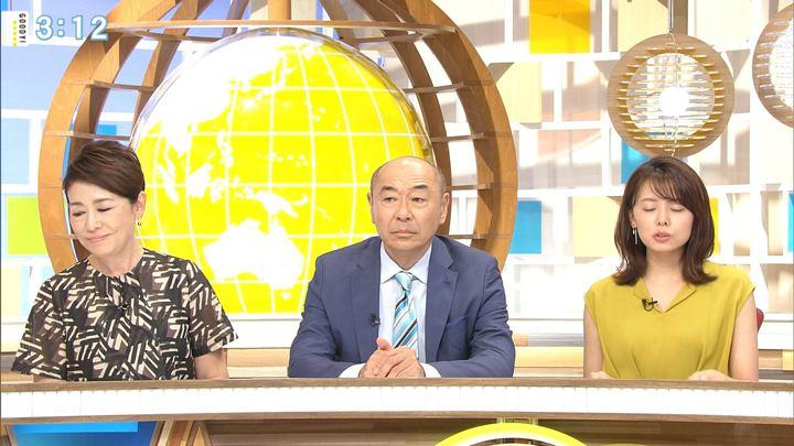 2019年08月01日宮澤智の画像11枚目