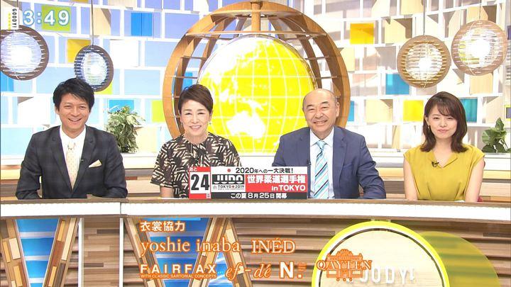 2019年08月01日宮澤智の画像15枚目