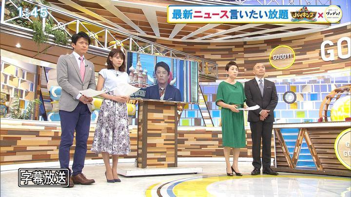 2019年08月02日宮澤智の画像01枚目