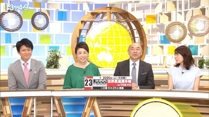 2019年08月02日宮澤智の画像11枚目