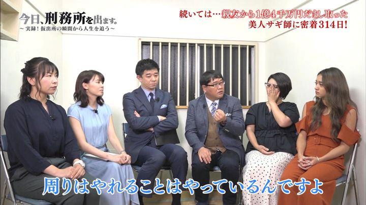 2019年08月02日宮澤智の画像19枚目