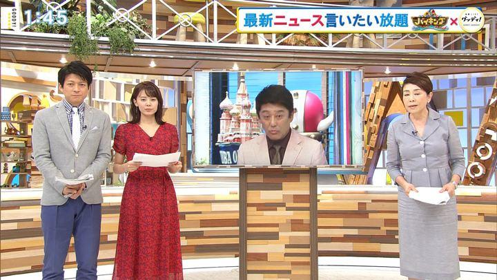 2019年08月05日宮澤智の画像01枚目