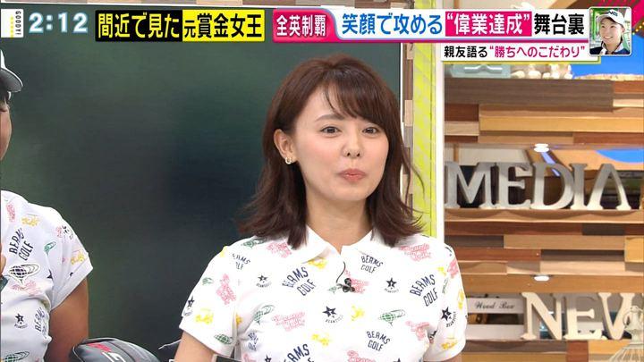 2019年08月06日宮澤智の画像07枚目