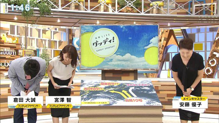 2019年08月07日宮澤智の画像03枚目