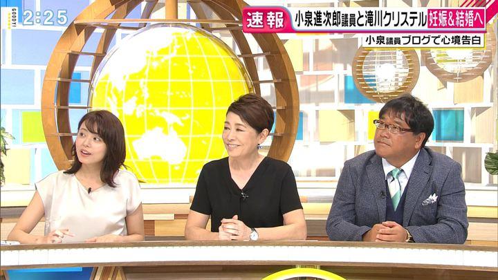 2019年08月07日宮澤智の画像07枚目