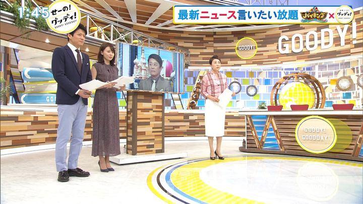 2019年08月08日宮澤智の画像01枚目