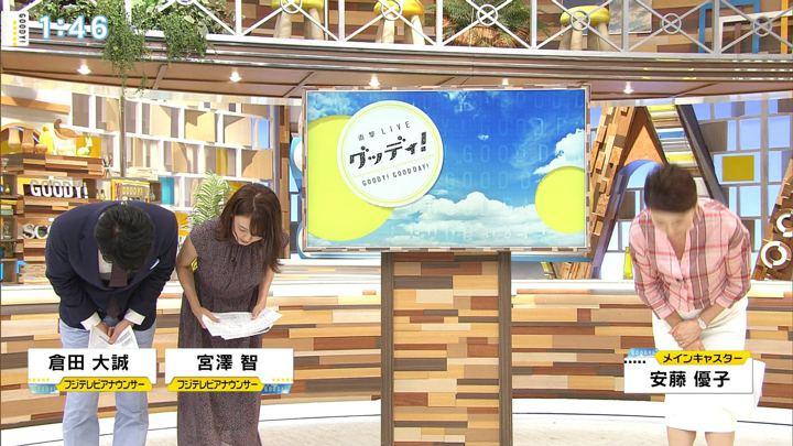 2019年08月08日宮澤智の画像03枚目