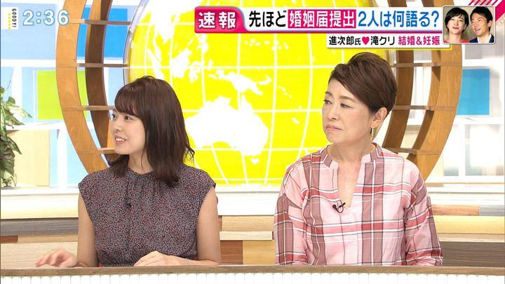 2019年08月08日宮澤智の画像05枚目