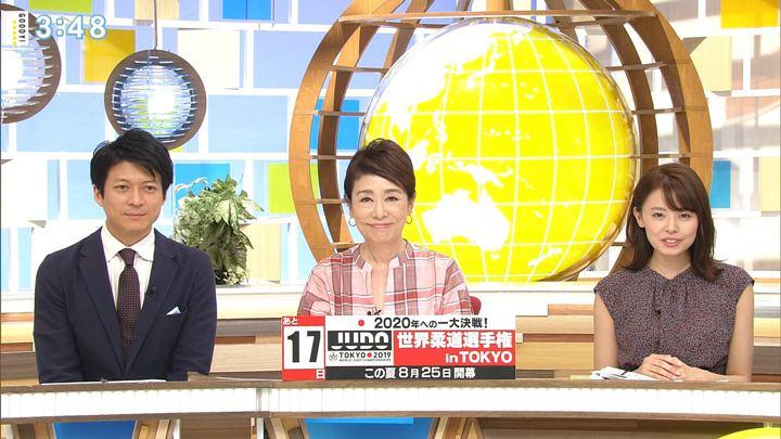 2019年08月08日宮澤智の画像13枚目