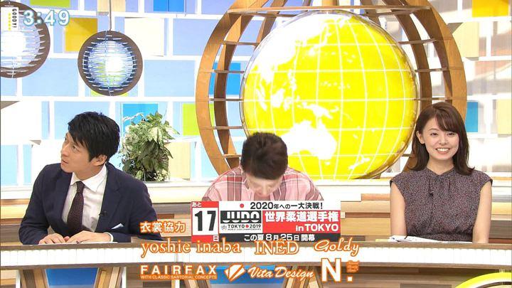 2019年08月08日宮澤智の画像15枚目
